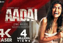 Photo of Aadai – Tamil Official Teaser | Amala Paul | Rathnakumar | Pradeep Kumar | V Studios | 4K