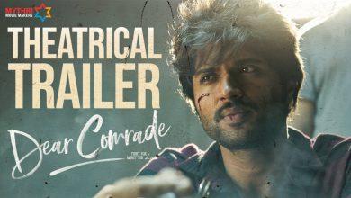 Photo of Dear Comrade Theatrical Trailer | Vijay Deverakonda | Rashmika | Bharat Kamma | Justin Prabhakaran