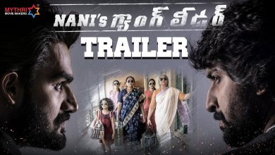 Photo of Nani Gang Leader Trailer | Karthikeya | Vikram Kumar | Anirudh Ravichander | Mythri Movie Makers.