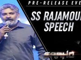 SS Rajamouli Speech