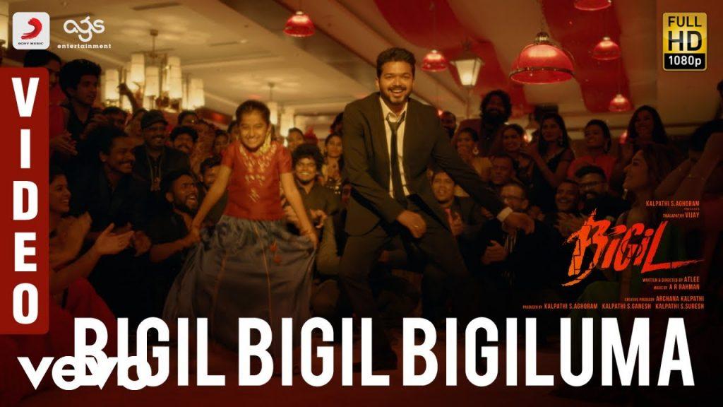 Bigil Bigil Biguluma Video Song Download