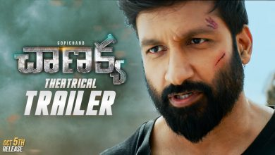 Photo of Chanakya Theatrical Trailer | Gopichand, Mehreen, Zareen Khan | Thiru | AK Entertainments