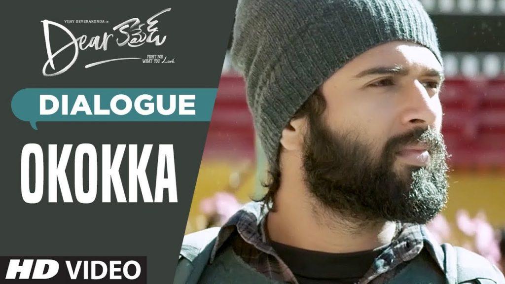 Okokka Dialogue Download