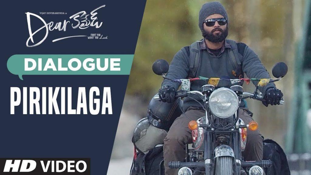 Pirikilaga Dialogue Download
