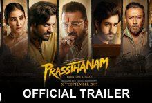 Photo of Prassthanam Official Trailer Sanjay Dutt Jackie Shroff Deva Katta