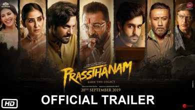 Photo of Prassthanam Official Trailer Sanjay Dutt Jackie Shroff Deva Katta