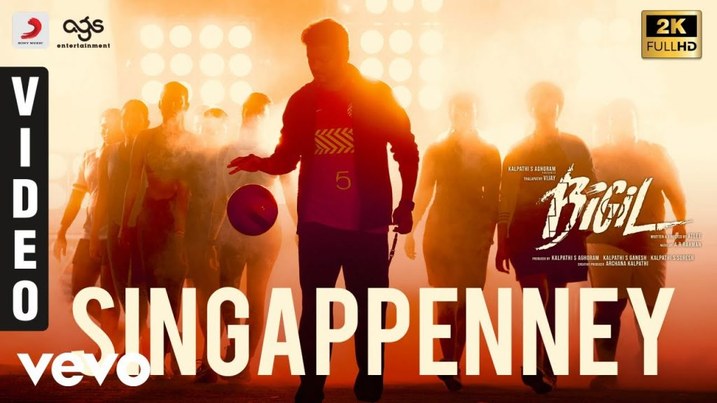 Singappenney Video Song Download