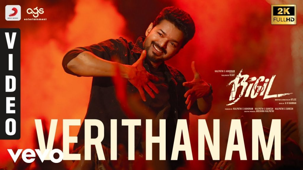 Verithanam Video Song Download