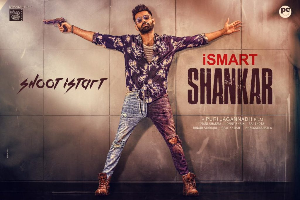 iSmart Shankar Video songs Download