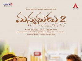 Manmadhudu 2 Video Songs Download
