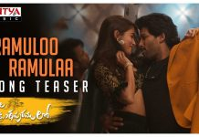 Ala Vaikunta Puram lo Naa Songs Download Ramuloo Ramulaa Teaser Download