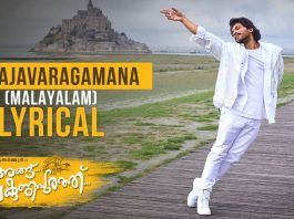 AnguVaikuntapurathu Songs Download