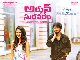 Arjun Suravaram Naa Songs Download