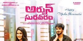 Arjun Suravaram Naa Songs Download