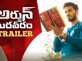 Arjun Suravaram Trailer Download