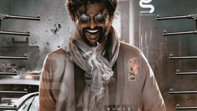 Photo of Darbar Naa Songs Download – Darbar Tamil Songs Download