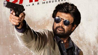 Photo of Darbar Naa Songs Download – Telugu