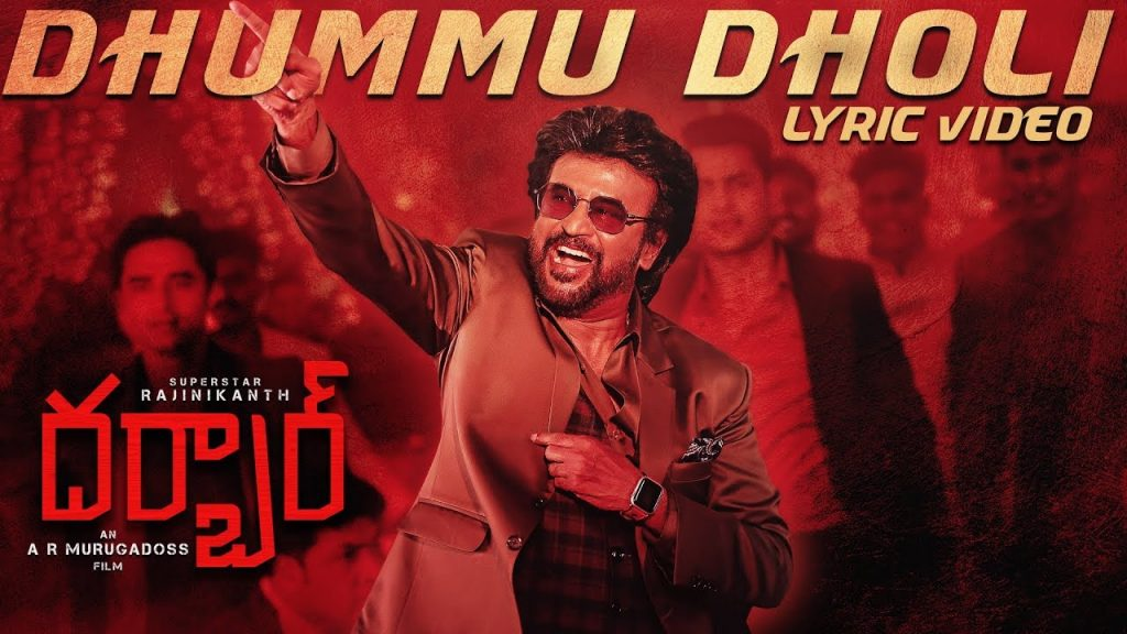 Dhummu Dholi Song Download
