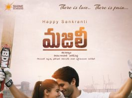 Majili Video Songs Download