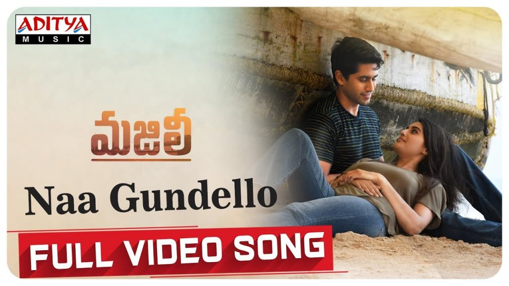 Naa Gundello Video Song Download