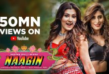 Photo of Nagin Video Song Download – Nagin gin gin Video Song Download – 2019