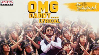 Photo of OMG Daddy Song Download – Ala Vaikunta Puram lo