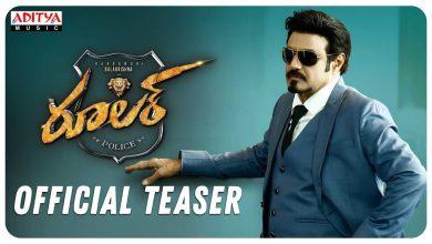 Photo of Ruler Official Teaser Download | Nandamuri Balakrishna, Sonal Chauhan