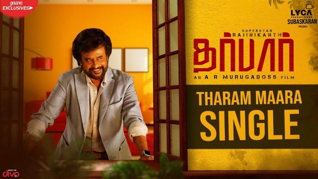 Tharam Maara Single Song Download