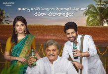 Tholu Bommalata Naa Songs Download