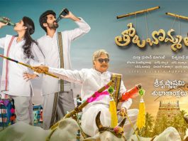 Tholu Bommalata Video Songs Download