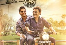 Photo of Venky Mama Naa Songs Download