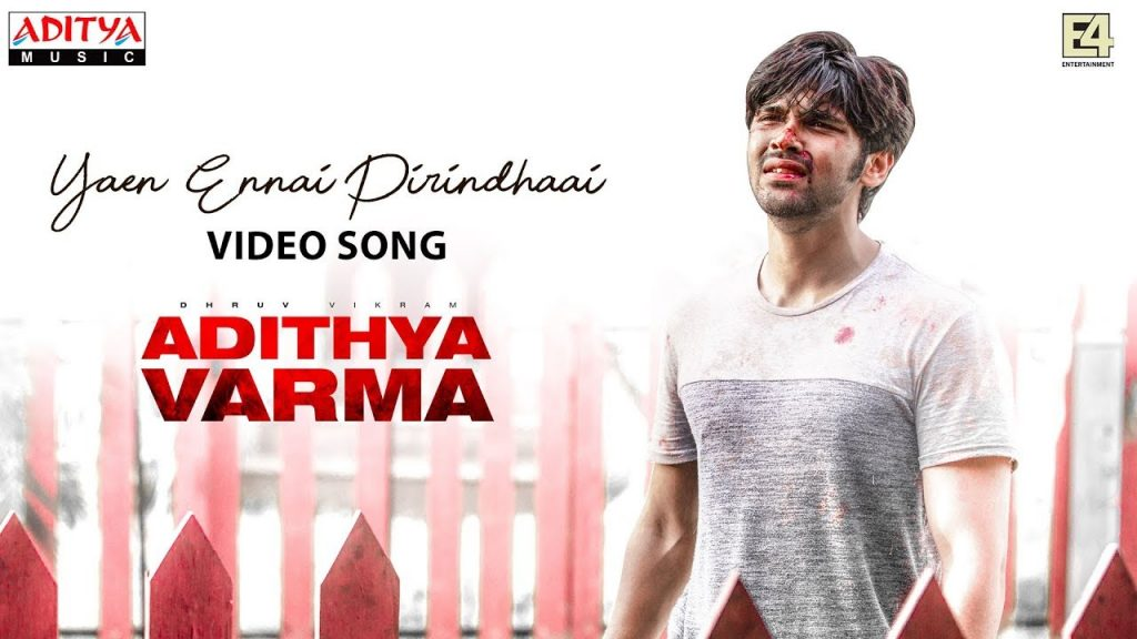 Yaen Ennai Pirindhaai Video Song Download