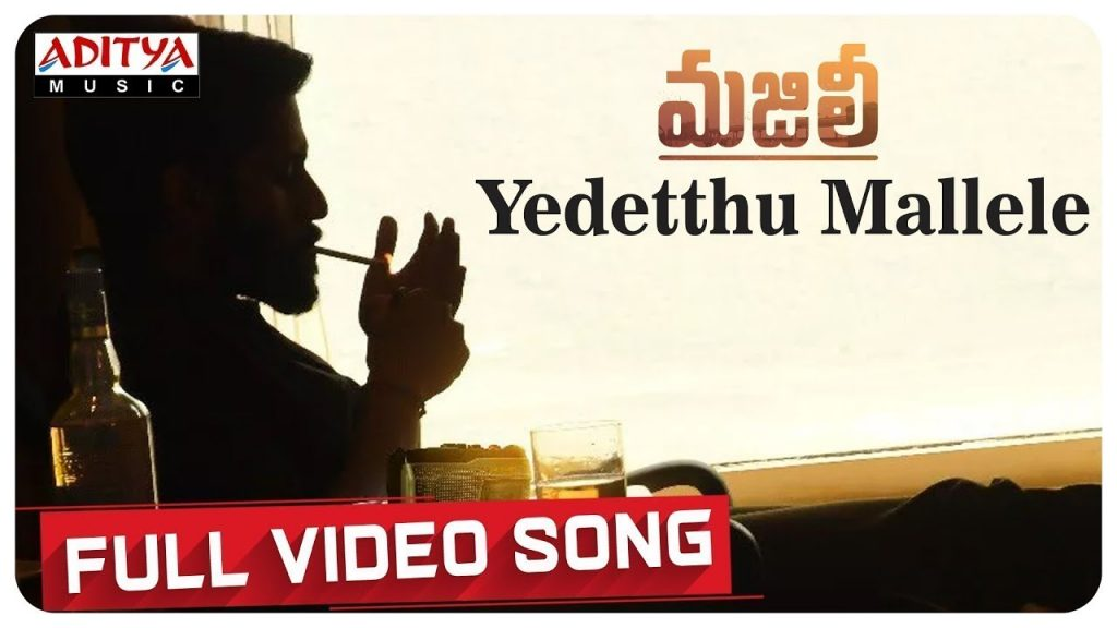 Yedetthu Mallele Video Song Download