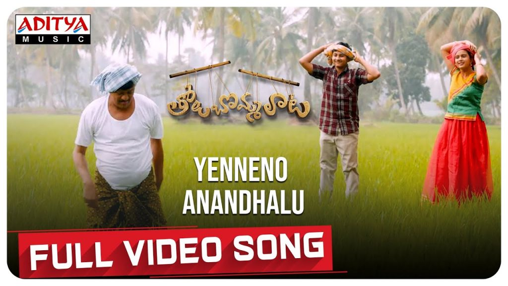 Yenneno Anandhalu Video Song Download