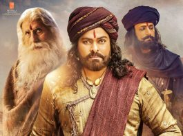 sye raa narasimha reddy full movie download
