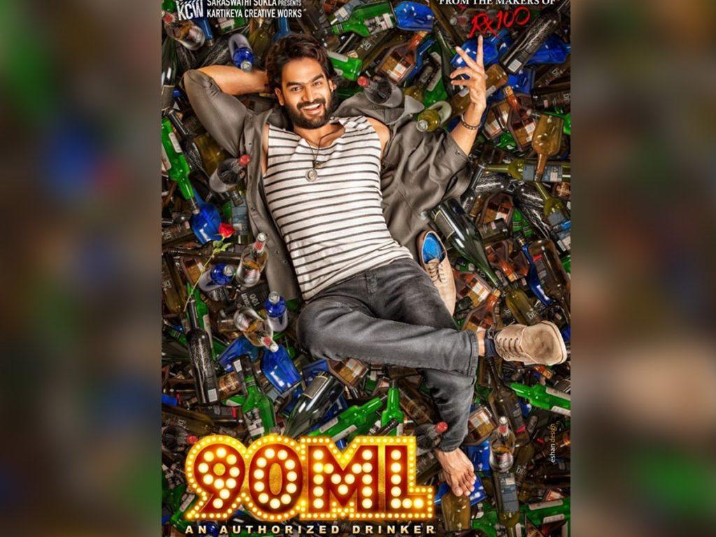 90ML Video Songs download in Telugu
