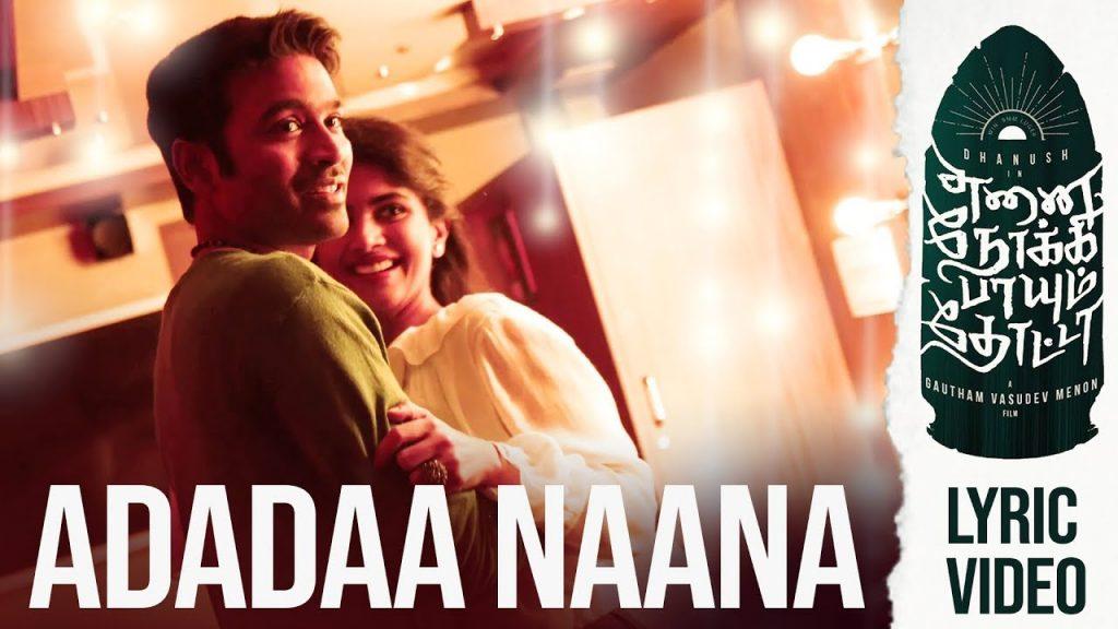 Adadaa Naana Video Song Download