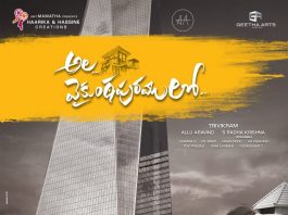 Ala Vaikunthapurramloo Video Songs Download