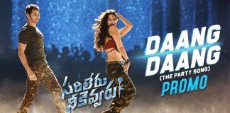 Daang Daang Video Song promo download