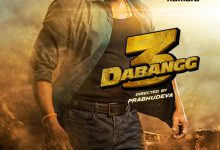 Photo of Dabangg 3 Telugu Naa Songs Download