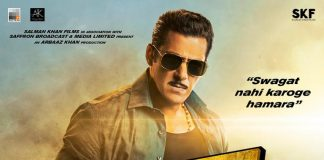 Dabangg 3 Telugu Naa Songs Download