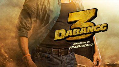 Photo of Dabangg 3 Telugu Naa Songs Download