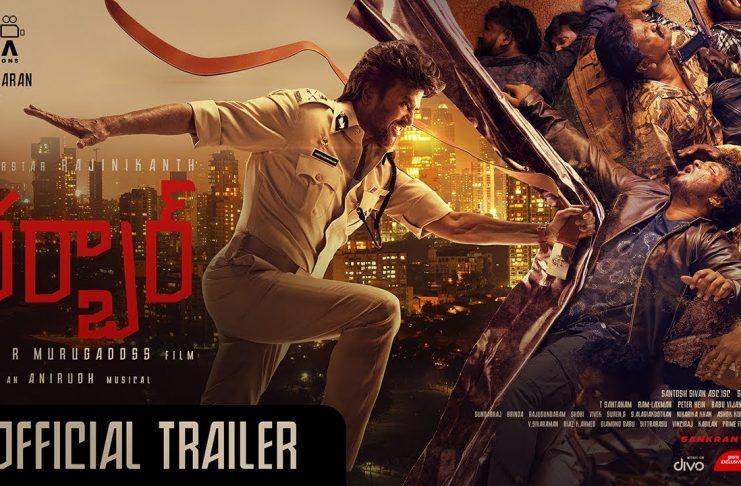 Darbar Telugu Official Trailer