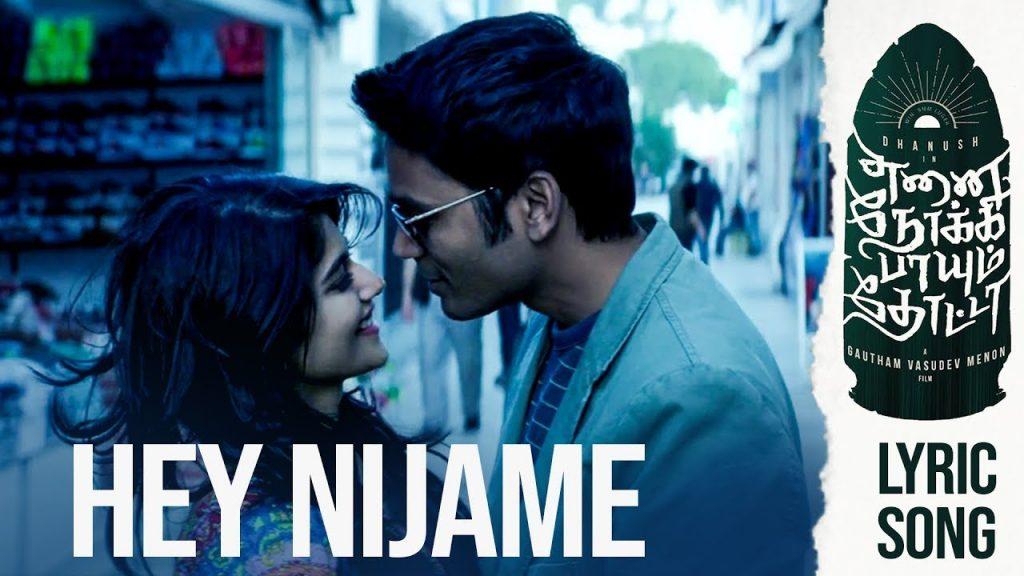 Hey Nijame Video Song Download