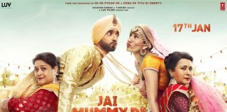 Jai Mummy Di Video Songs Download
