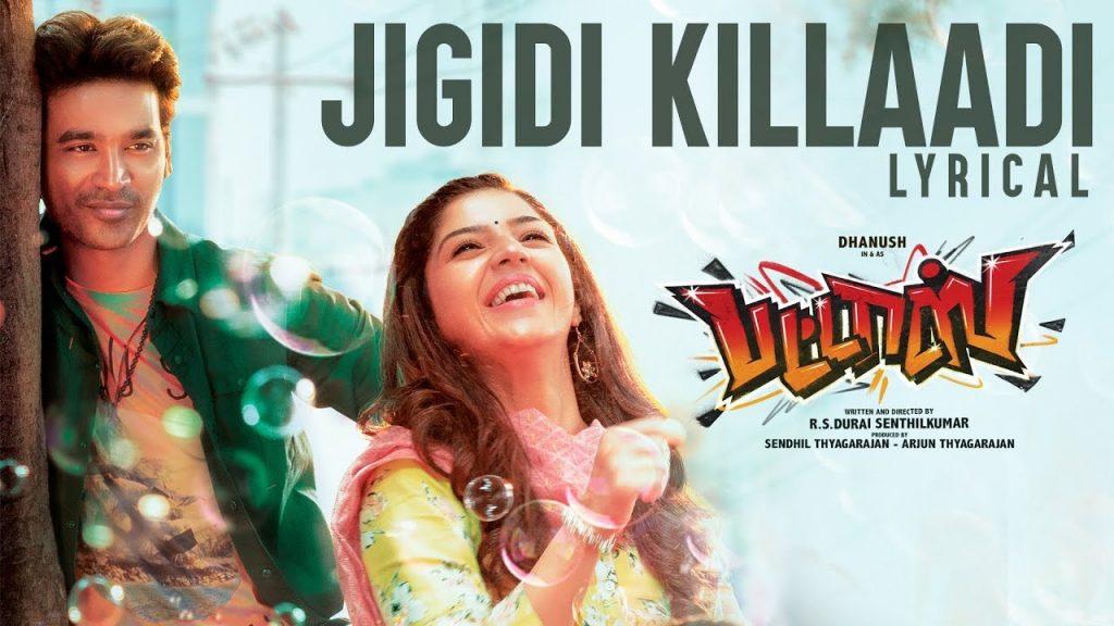 Jigidi Killaadi Song download