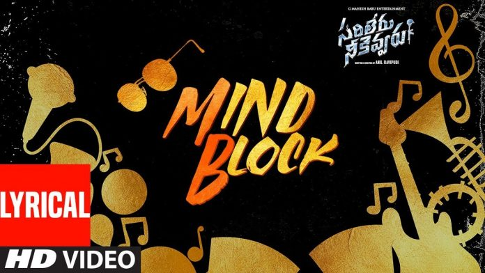 Mind Block Song Download