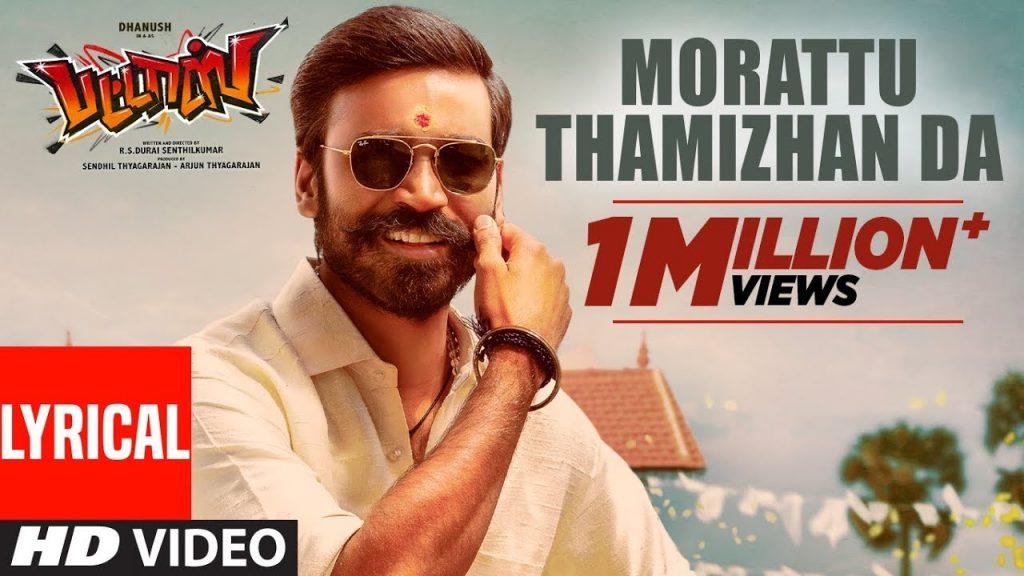 Morattu Thamizhan Da Song Download
