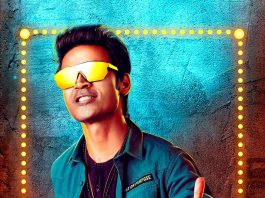 Pattas Naa songs Download