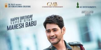 Sarileru-Neekevvaru-Naa-Songs-Download